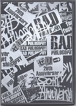 200623 ゼリ→ PPMD2003.jpg