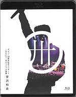 200311 宮沢和史 Blu ray YRXN 80011 2.jpg