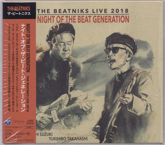 190522 THE BEATNIKS LIVE 2018 COCB 54284