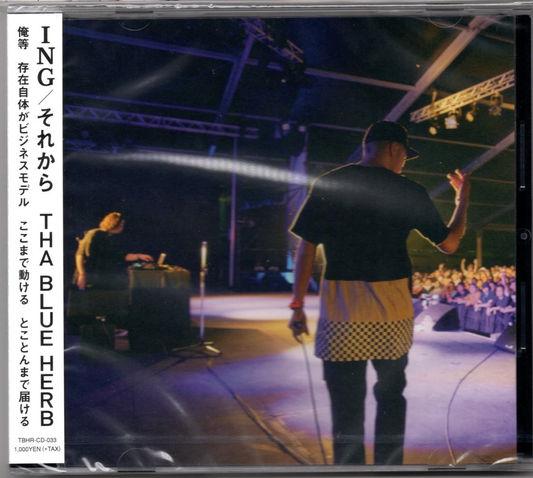 2011 BLUE HERB TBHR CD 033.jpg
