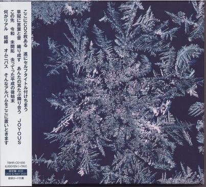 190703 THA BLUE HERB TBHR CD 031.jpg