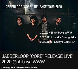 200925 JABALOOP配信.png
