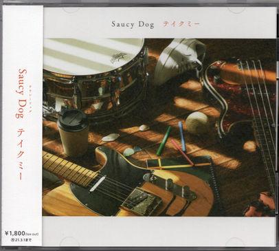 200902 Saucy Dog AZCS 1093.jpg