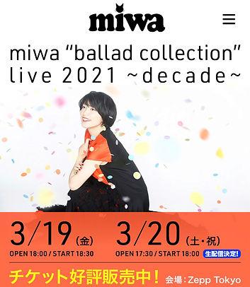 miwa ballad collection Zepp Live.jpeg