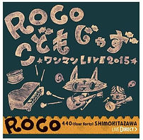 ROCO こどもジャズ LIVE