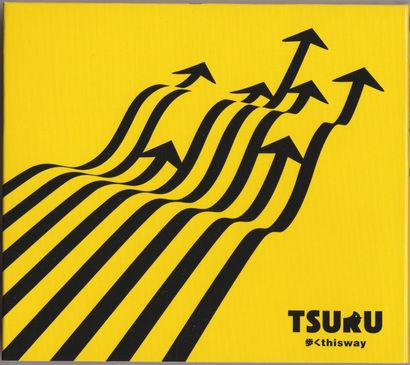 180912 TSURU PROP-1059.jpg