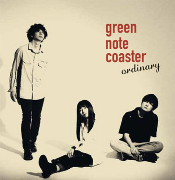 180530 green note coaster ZLCP 0353.png