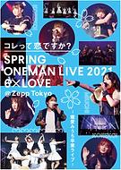 210810 コレ恋 特別盤 DVD.png