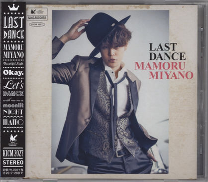 2020:1:29_KICM-2027_宮野真守_LAST DANCE 1.jp