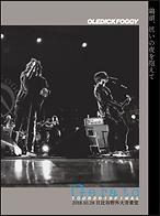 OLEDICKFOGGY LIVE DVD