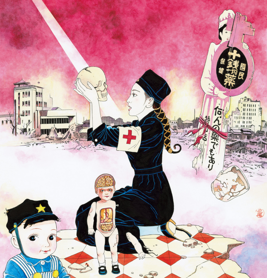 181121 愛と幻想のアーバンギャルド(通常盤).png