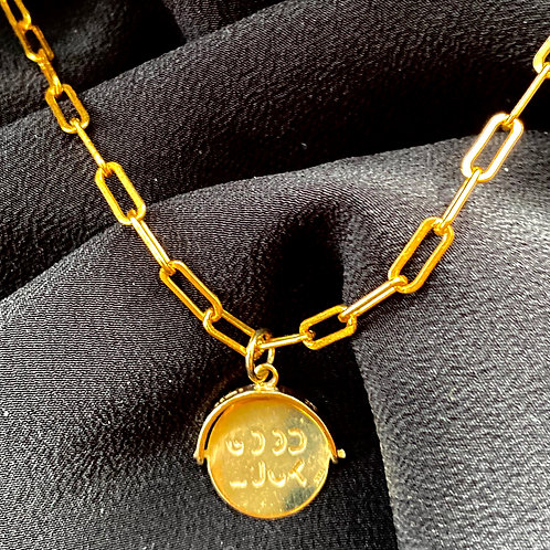 9 Carat Gold Vintage Charm on plated chain
