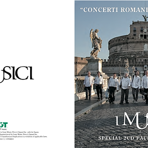 I Musici di Roma Italian chamber orchestra - double cd Sony Japan