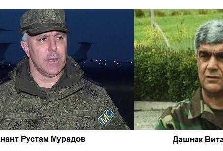 Баласанян устроил слежку за российскими миротворцами в Карабахе