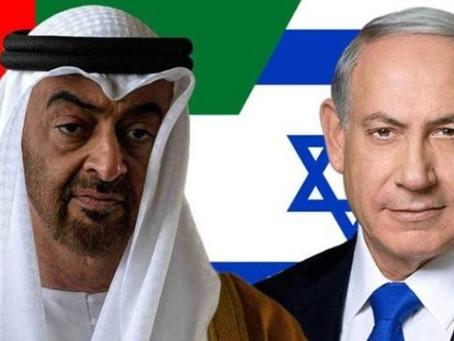 Birləşmiş Ərəb Əmirliyi və İsrail dostlaşdılar