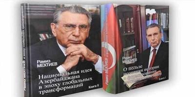 TƏCİLİ:Ramiz Mehdiyev məzuniyyətə çıxdı