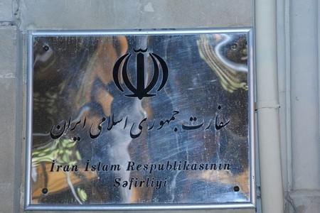 Врачи Ирана хотят служить Азербайджану