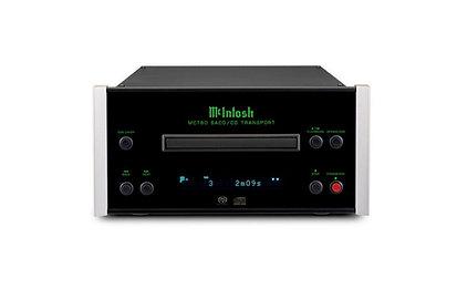 McIntosh MCT80 Transport CD/SACD