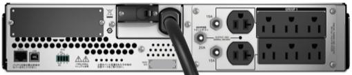 UPS 3000VA Rack 100V