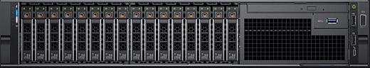 HPC-ProServer DPeR740 front