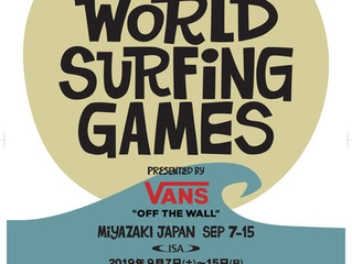 2018 ISA WORLD SURFING GAMES