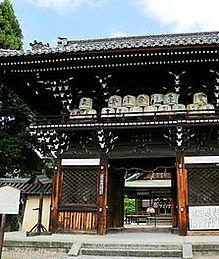 일본전통결혼,우메노미야