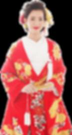 이로우치카케,혼례기모노,결혼식기모노