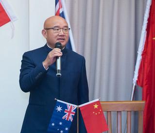 澳大利亚福建总商会举行第四届换届选举,林文灯博士当选新一届会长