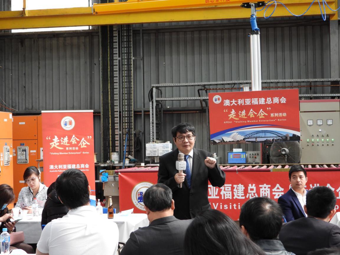 WeChat Image_20200826121013