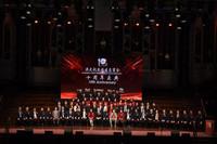 十载荣光,筑梦未来   澳大利亚福建总商会十周年庆典在悉尼市政厅隆重举办