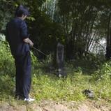 Xu Zhen, 18 days, 2006, video, 23min 56s
