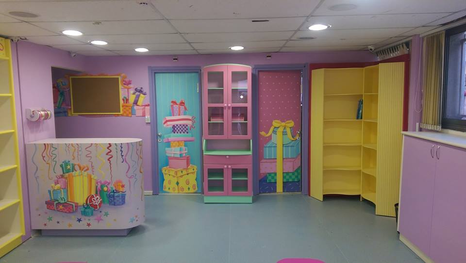 Gift Room For Kids