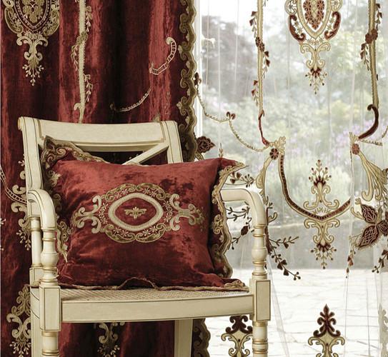 Constance Terracotta Velvet Embroidered Curtains