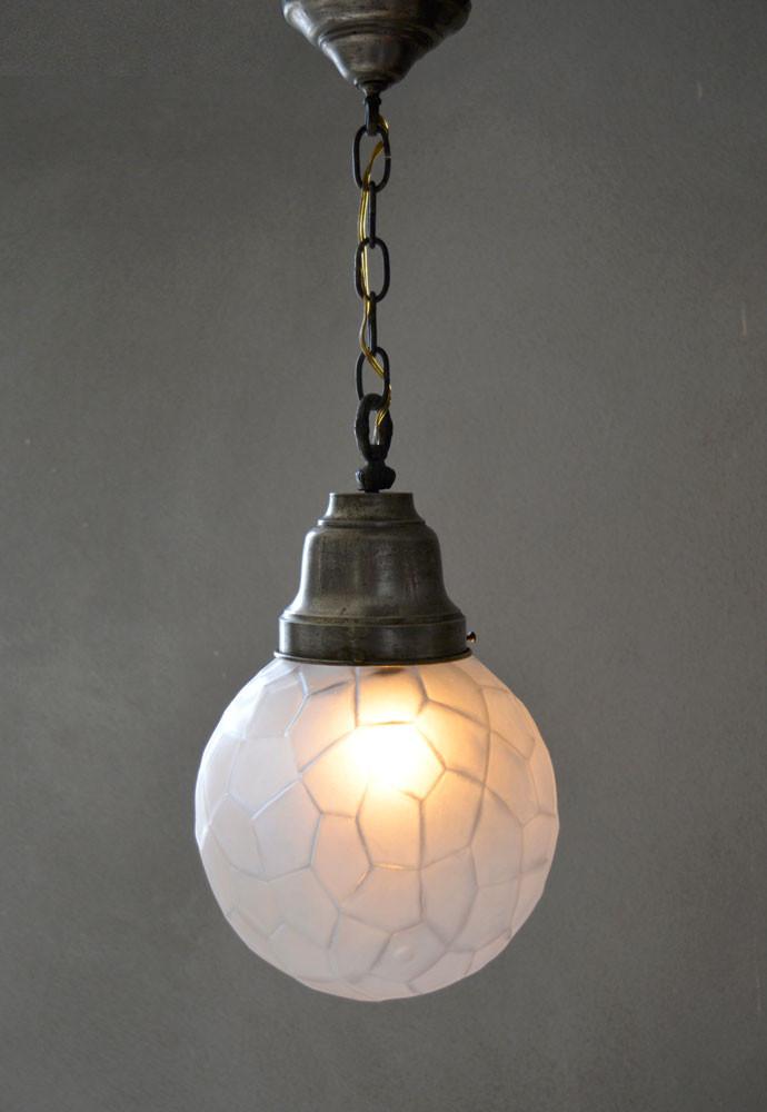 1950s Vintage Glass Sphere Pendant Lamp