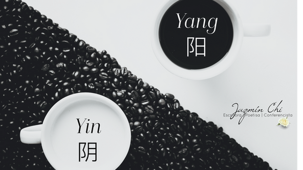 阴阳- El yin de mi yang