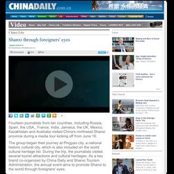 CHINA/VIDEO
