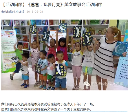 Jazmín gives a workshop to children in China