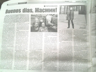 Jazmín is interviewed by the Newspaper Kоммунар in Russia