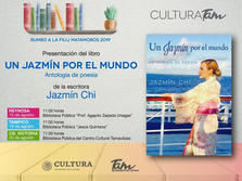 """Poster for the book tour for the poetry book """"A Jasmine around the World"""" in Mexico"""