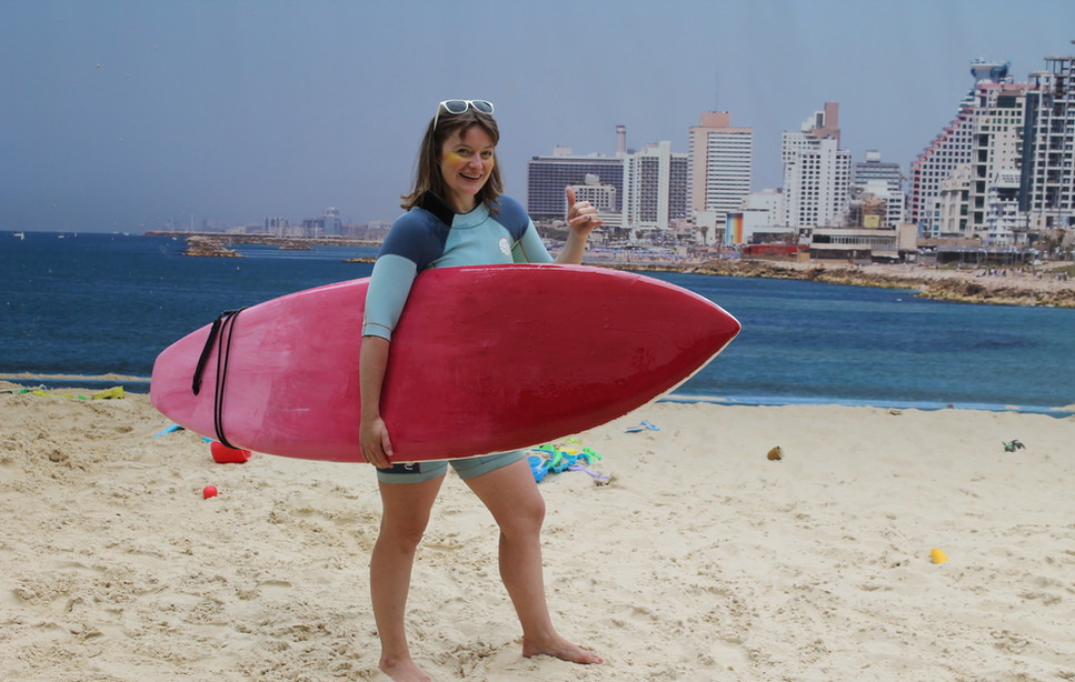 Surfing the Holyland