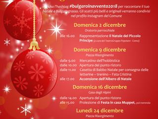 16 dicembre/Arci Guernica/ Festa in casa Muppet e merenda