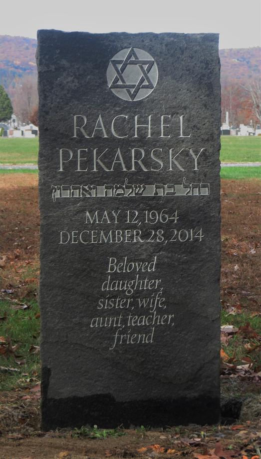 Pekarsky Memorial