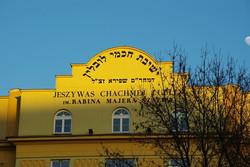 Lublin_Yeshiva