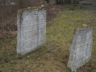 The Old Jewish Cemetery in Lublin