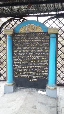 Matzevah of Seer of Lublin