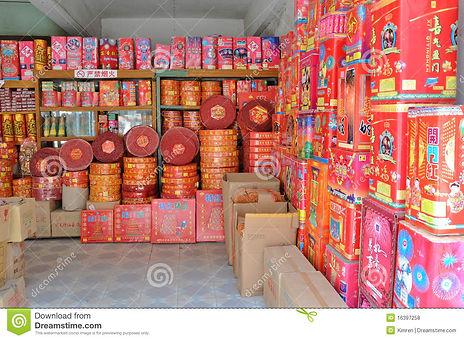 fireworks-store-16397258.jpg