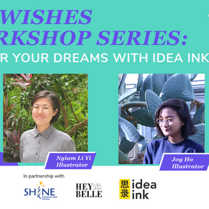YWLC x 100 Wishes: Colour Your Dreams with Idea Ink