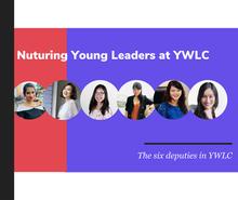 Nurturing Young Women Leaders in YWLC