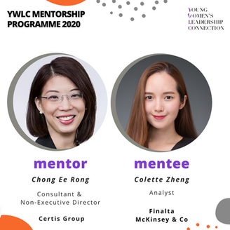 YWLC Mentorship Virtual Info Session: An Insight into a Mentor-Mentee Relationship