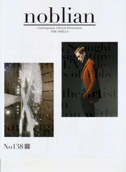 Cover+mag+noblian-corea+(2)